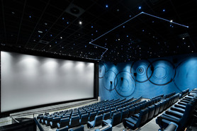 PREMIERE Cinema 百美滙影城