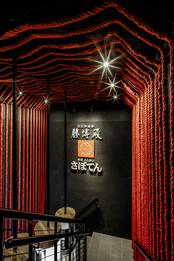 Saboten 勝博殿日本餐廳