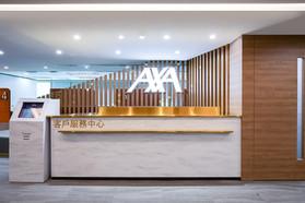 AXA Kowloon Customer Service Center