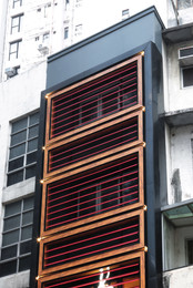 53 Wellington Street Central 威靈頓街53號