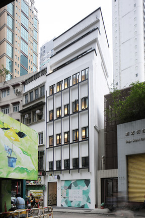 The Gage Apartments 結志街36號公寓