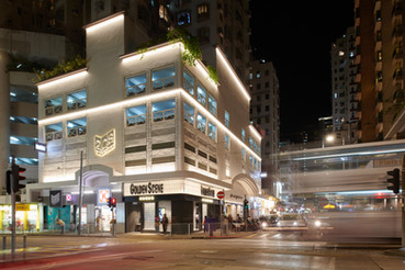 2 Catchick Street Retail Podium - Grosvenor
