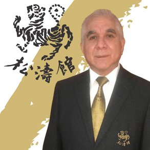 Shihan Alfredo Ponce Reyes