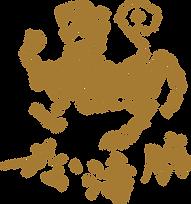 tigres-dorado.png