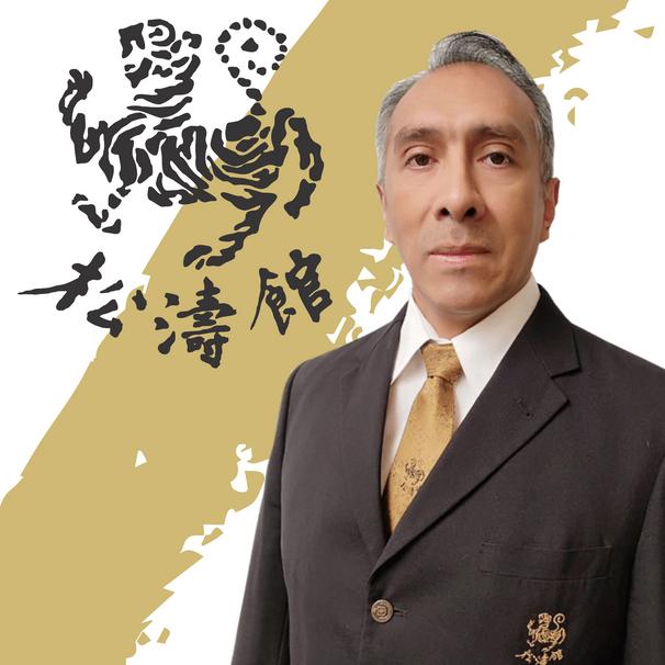 Shihan Rubén Cuevas Hernández