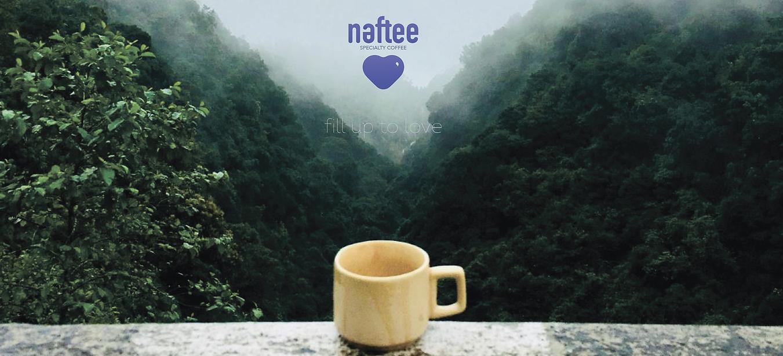 nafteecoffee-01.png