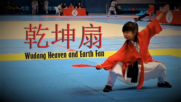 YITING Wudang Heaven and Earth Fannr (3)