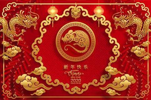 126838391-happy-chinese-new-year-2020-ye