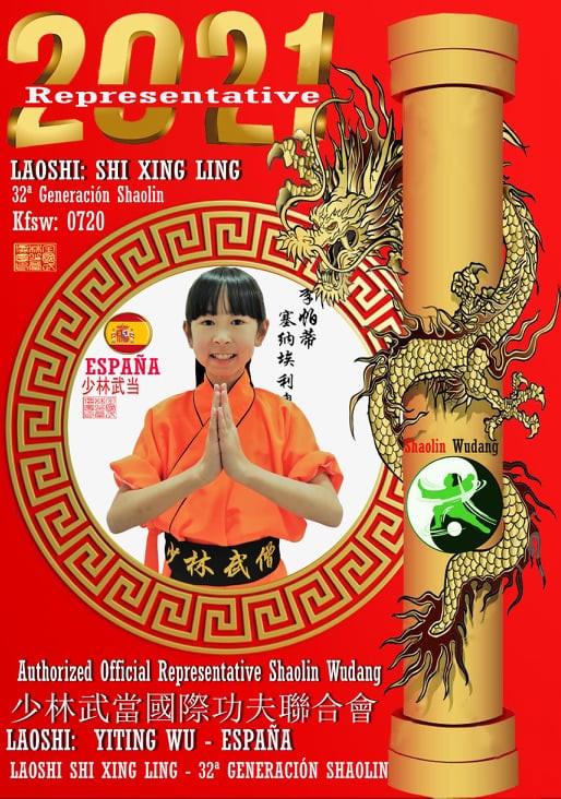 Laoshi Yiting Wu, Shi Xing Ling - Shaoli