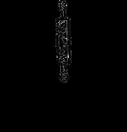 Nann's Cupcake Kitchen Logo 2021.png