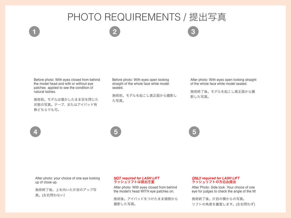 Photo Requirements / 提出写真