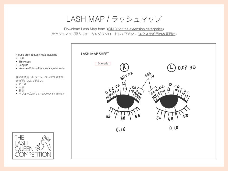 Lash Map / ラッシュマップ