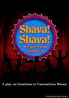 Shava Shava.jpg