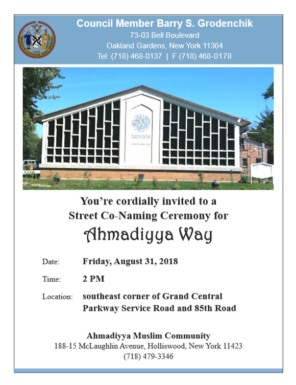 [NY JAMA'AT] Street Co-Naming Ceremony to Ahmadiyya Way on August 31, 2018 at 2:00 PM