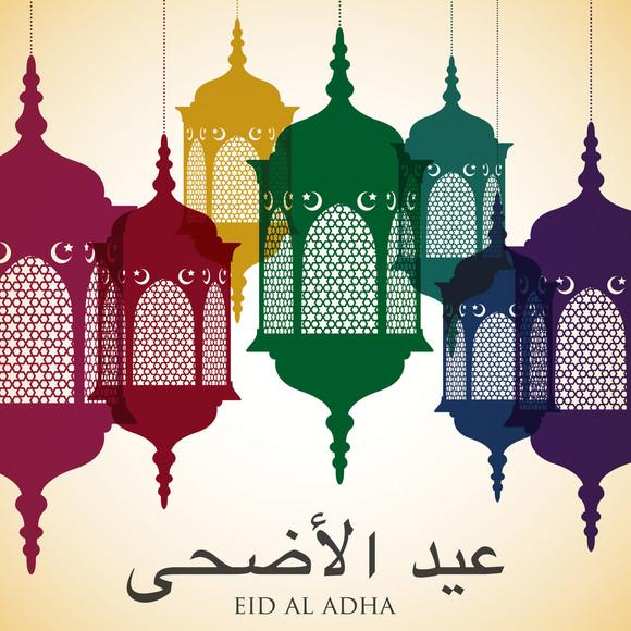 [NY JAMA'AT] EID-UL-ADHA PRAYER ON FRIDAY, SEPTEMBER 1, 2017 AT 10:00 AM