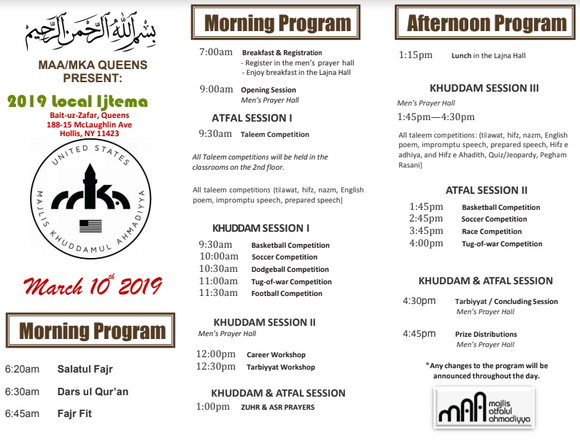 [jamaatny] 2019 Queens Local Khuddam and Atfal Ijtema on Sunday March 10th 2019