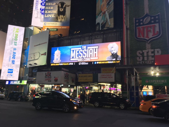 Queens Khuddam flyers distribution #MessiahHasCome #TimeSquareNYC