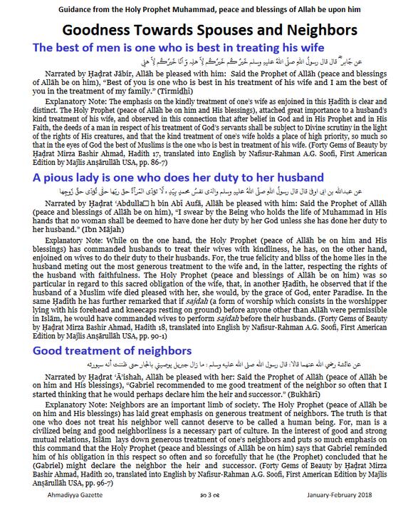 Goodness towards spouses and neighbors - Abstract from Ahmadiyya Gazette USA