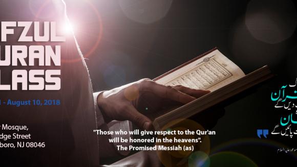 [NY JAMA'AT] 3rd National Hifzul Qur'an Class