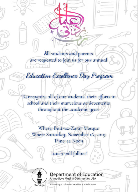 Education Excellence Day Program