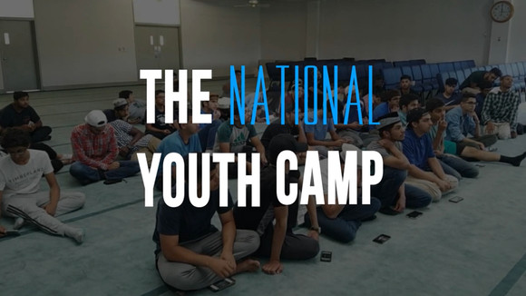 National Youth Camp Bait ur Rehman Mosque, Silver Spring, Maryland from Saturday, July 6th, 2019 to