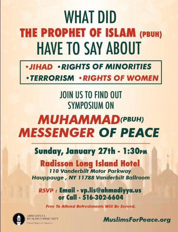 Symposium on Muhammad ( PBUH ) Messenger of Peace