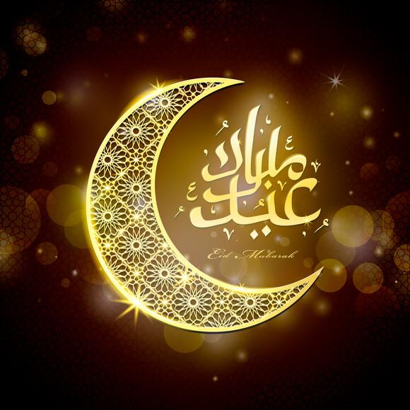 [NY JAMA'AT] Eid Day for Jama'at USA