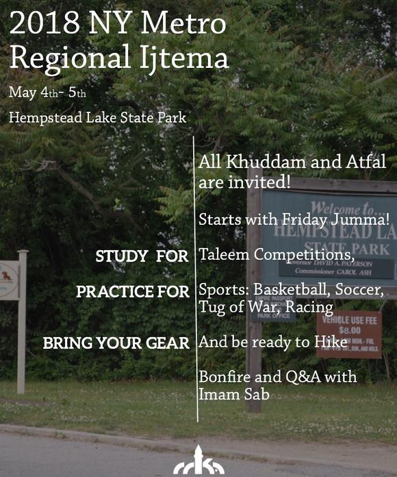 Atfal and Khuddam regional ijtema - May 4-5, 2018