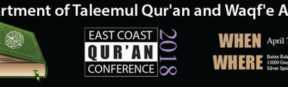 East Coast Qur'an Conference 2018