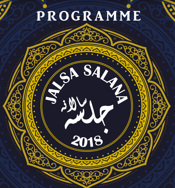 UK Jalsa Salana Program