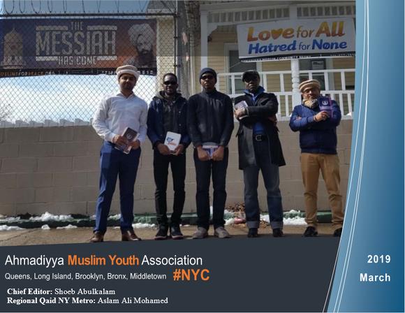 Majlis Khuddamul Ahmadiyya New York Metro - Ahamadi 24 / 7 - Volume 1 Issue 11