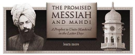 [NYJAMA'AT] Masih Maud Day - Sunday March 26, 2017 at 4:30 PM at Bait uz Zafar