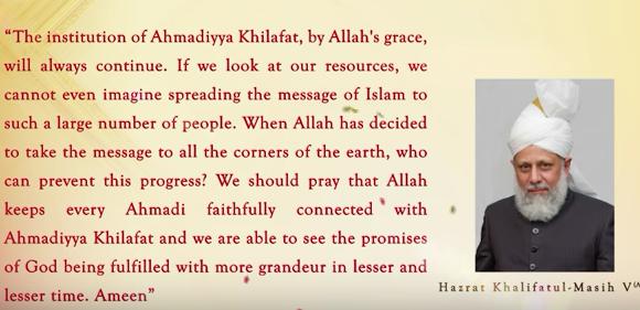 [NYJAMA'AT] Khilafat Day - Saturday May 27th at 7:00 PM