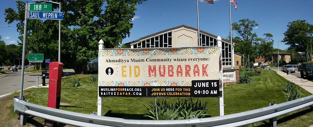 eid mubarak ahmadiyya muslim community new york