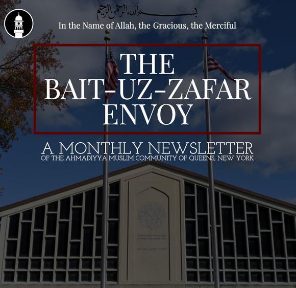 BZ Envoy Dec 2019