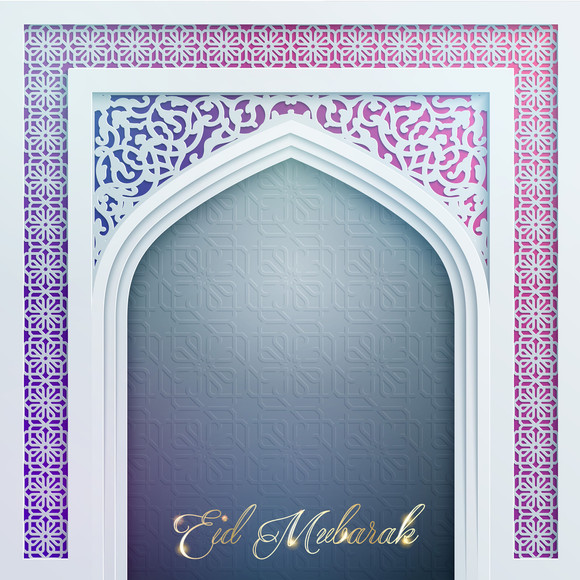 EID MUBARAK - Monday, September 12th at 10:00 AM.