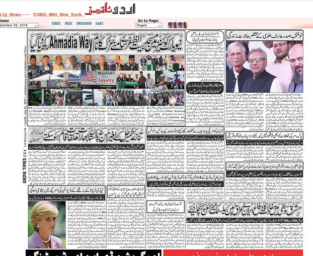 Ahmadiyya Way Post in Urdu News paper
