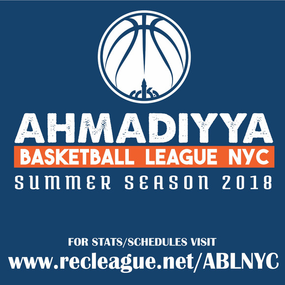 AHMADIYYA BASKETBALL LEAGUE NYC