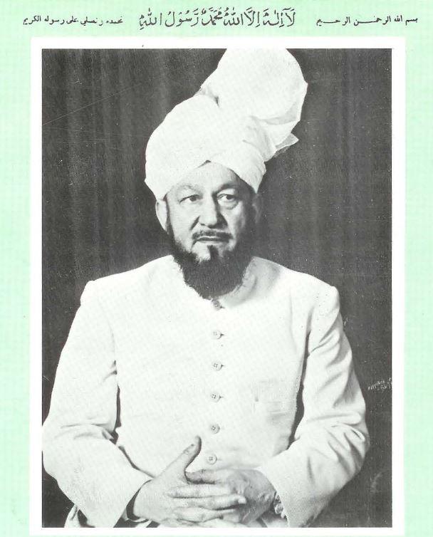 Souvenir presented by Ahmadiyya Movement in Islam, New York Jamaat. 1989
