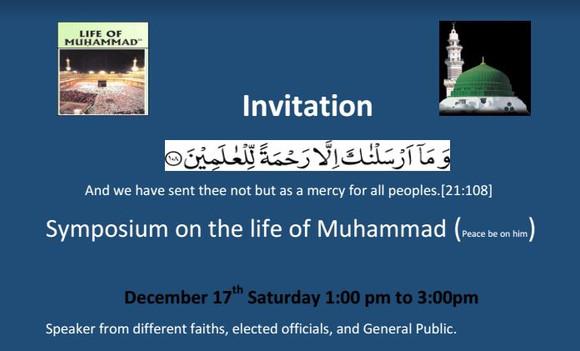 [NYJAMA'AT] Seeratul Nabi Day - Saturday December 17th 2016 at 1 PM