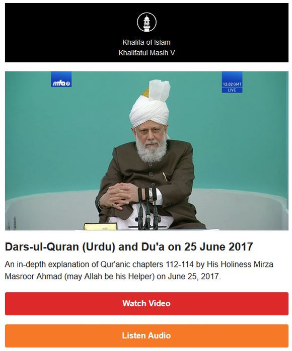 Dars-ul-Quran (Urdu) and Du'a on 25 June 2017 by His Holiness Mirza Masroor Ahmad (may Allah be