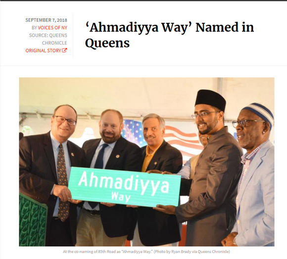 'Ahmadiyya Way' Named in Queens By Voices of NY