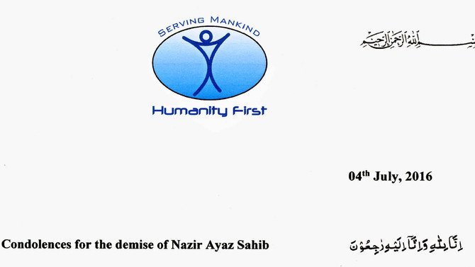 Message from Humanity First - Condolences for the demise of Nazir Ayaz Sahib