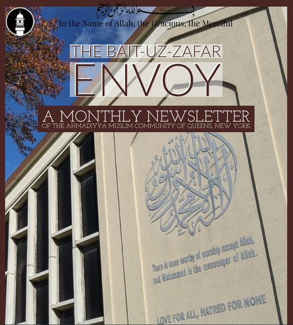 BZ Envoy Jan 2020
