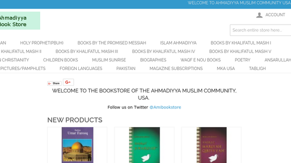 AHMADIYYA MUSLIM COMMUNITY USA ONLINE BOOK STORE