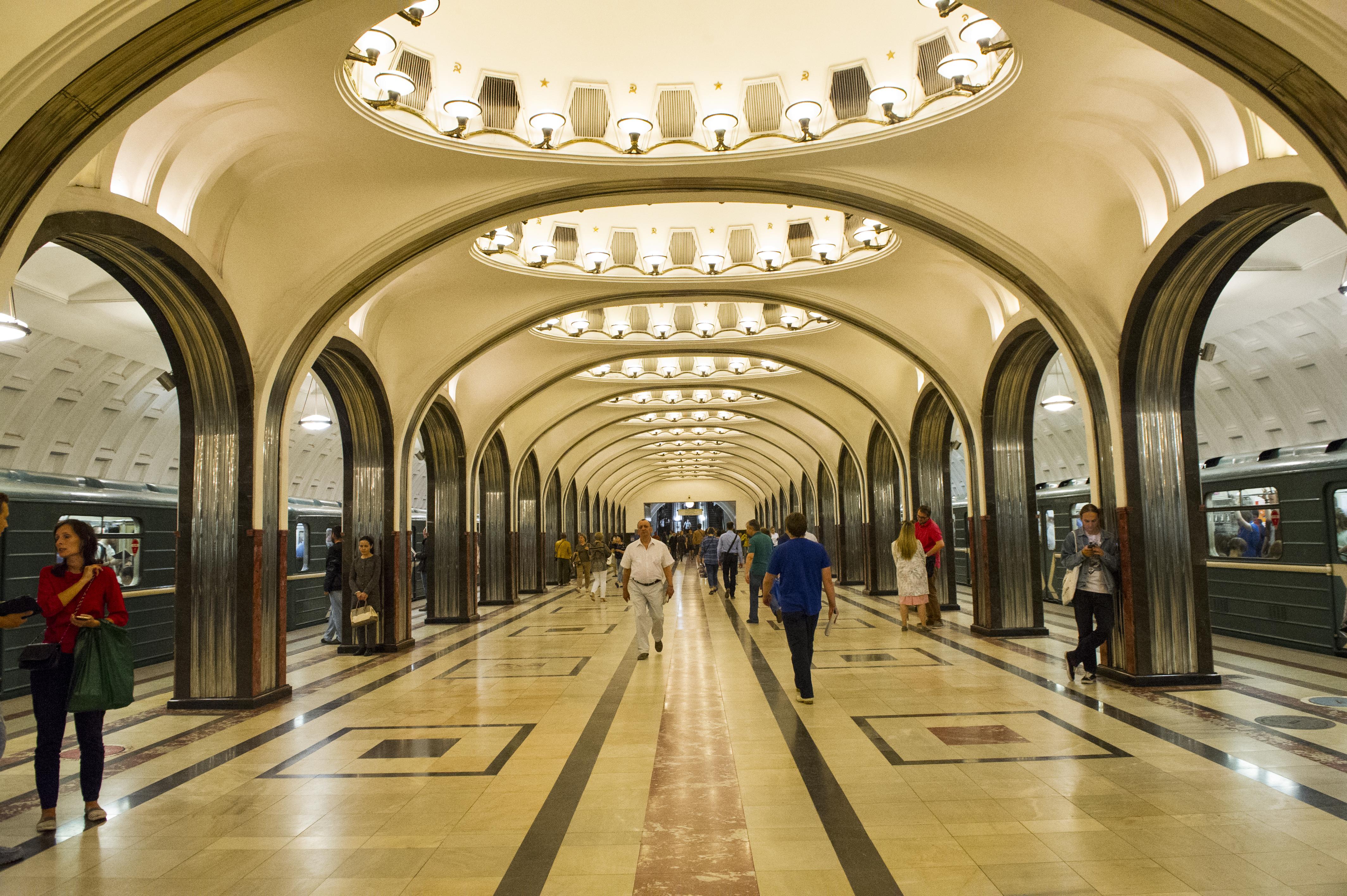 Moskva Metro