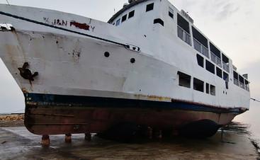 J&N Ferry