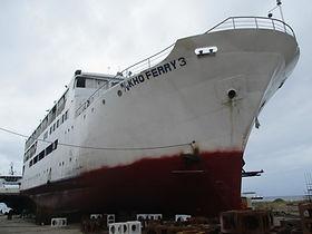 kho ferry 3.jpg