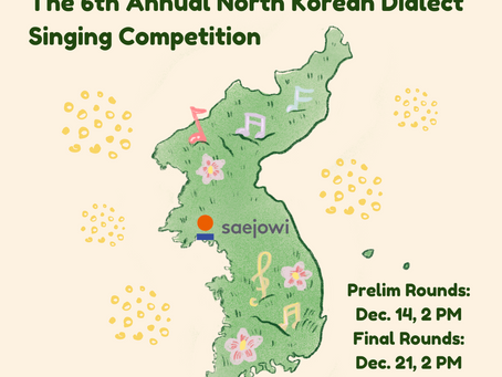 North Korean Dialect Singing Competition