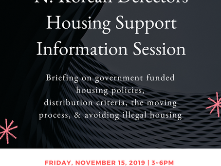 Housing Support for Defectors: Information Session